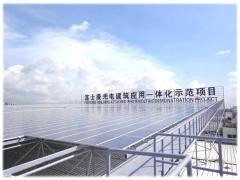 深圳富士康2MW光伏建筑一体化项目
